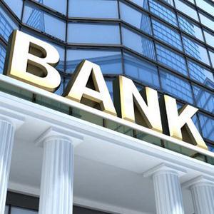 Банки Екатеринославки