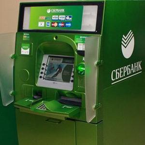 Банкоматы Екатеринославки