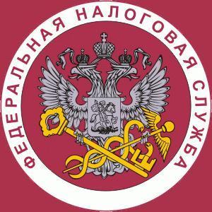 Налоговые инспекции, службы Екатеринославки
