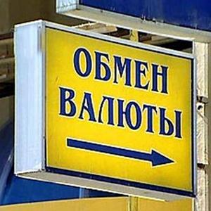 Обмен валют Екатеринославки