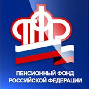 Пенсионные фонды Екатеринославки
