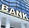 Банки в Екатеринославке