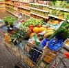 Магазины продуктов в Екатеринославке