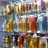 Парфюмерные магазины в Екатеринославке