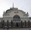 Железнодорожные вокзалы в Екатеринославке