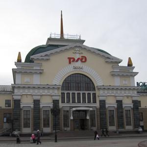 Железнодорожные вокзалы Екатеринославки